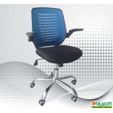Office Mesh Back Chair C-NL272