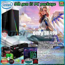 Gaming Mid-Level Package - Intel Core i5