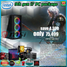 Gaming High End Package - Intel Core I7-9700K