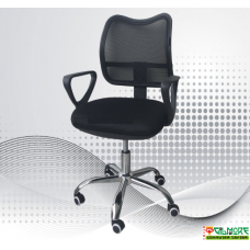 Office Mesh Chair C-A8179 Black