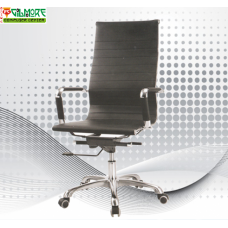 Office Executive Chair C-BNH181